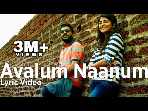 Avalum Naanum - Lyric Video | Achcham...