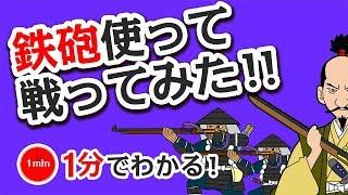 1573年、足利義昭が幕府を追放されるちょっと前に、武田信玄が病気で死...