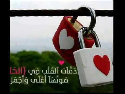 الحب عن طريق الفيس بوك Hqdefault