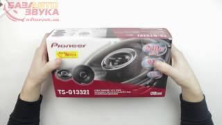 Автоакустика Pioneer TS-G1332i