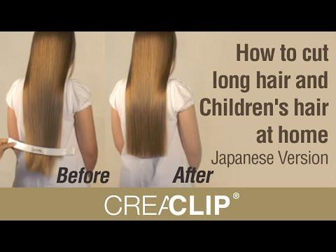 cut long hair and children's