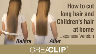 How to cut long hair and Children