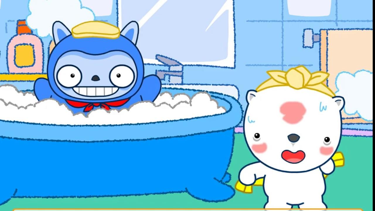쏴아~ 쏴아~ 샤워!