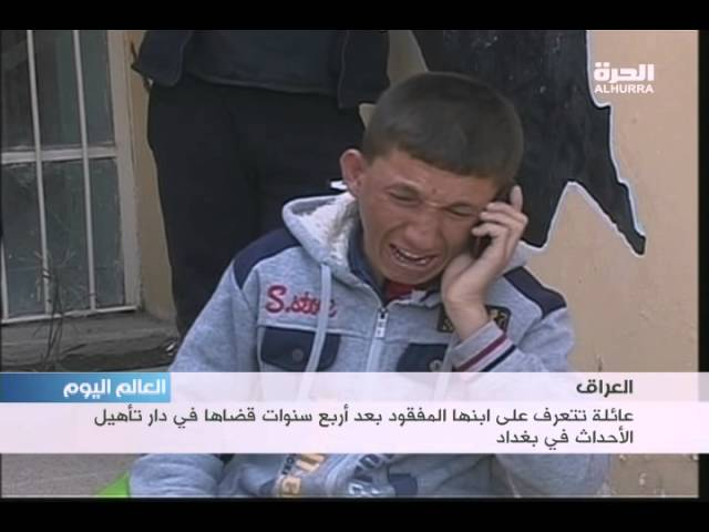 ??????: ????? ????? ??? ????? ??????? ??? ???? ????? Iraq : Son Returns After Missing Four Years