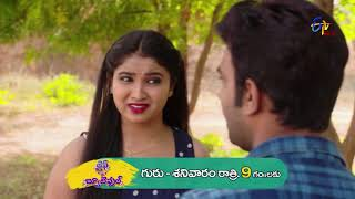 Life Is Beautiful   Promo 2   24th August 2019   ETV Plus
