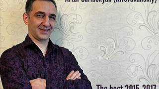 Artur Saribekyan (Kirovakanskiy) #TheBest 2015-2017 Артур Сарибекян (Кироваканский)