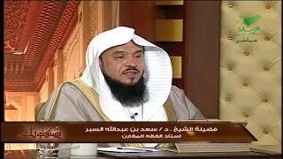 بالفيديو.. حكم من ترك رمي الجمرات أو بعضاً منها - صحيفة صدى الالكترونية
