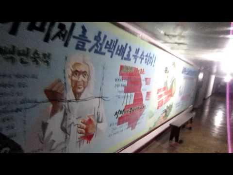 The Monsoon Diares: NORTH KOREA - The Yanggakdo Hotel's hidden/creepy 5th Floor in Pyongyang, DPRK
