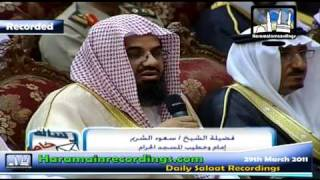 Sheikh Shuraim Exclusive Speech at Madina University 29th March 2011