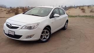 Opel Astra J. Обзор от владельца