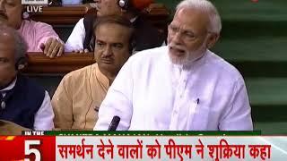 News 100: NDA has the confidence of Lok Sabha and 125 crore people