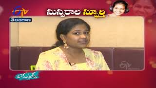 Spoorthi of Hyderabad | Gets Glory in Music World | Wtih Her Massive Talent