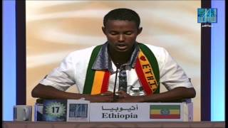 MISBAH SANI ABDELA , ETHIOPIA