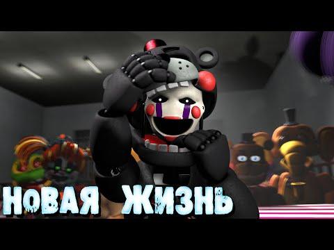 Мультик мишка фредди и его друзья на русском все серии подряд