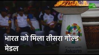 #AsianGames2018 : Saurabh Chaudhary Gets India Third Gold Medal At Aisan Games 2018