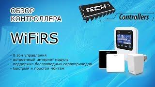 Обзор контроллера TECH WiFi8s
