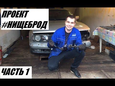 BMW E34 / ЗАМЕНА ПЕРЕДНИХ РЫЧАГОВ / САЙЛЕНТБЛОК РЫЧАГА