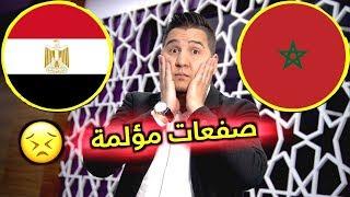 فضيحة عربية مزلزلة في بطولة الأمم الافريقية ، أسباب وخفايا وكواليس !!