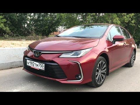 Взял Toyota Corolla - красивая снаружи, достойная внутри, ...