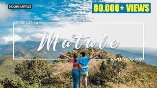 Matale | Sembuwatta Lake | Sri Lanka | Travel VLOG#8