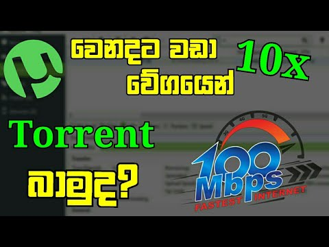 How To U Torrent Speed Boost 10x Speed - 100Mbps