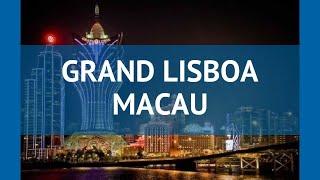 GRAND LISBOA MACAU 5* Китай Гуанчжоу обзор – отель ГРАНД ЛИСБОА МАКАО 5* Гуанчжоу видео обзор