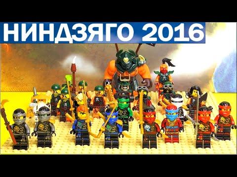 Лего Ниндзяго минифигурки Ниндзя и Небесные пираты из Lego Ninjago