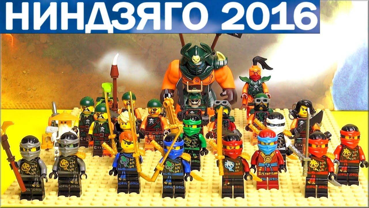 Лего Ниндзяго минифигурки. Обзор Ниндзя и Небесных пиратов ...