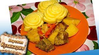 Штрудели с мясом и картошкой