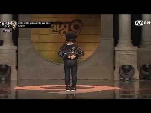 Na Ha Eun - Rainbow and Girl's Day