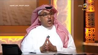 د.فهد التخيفي يجيب على سؤال المغردين: متى تعتمد إحصاءات السكان على السجلات الحكومية؟