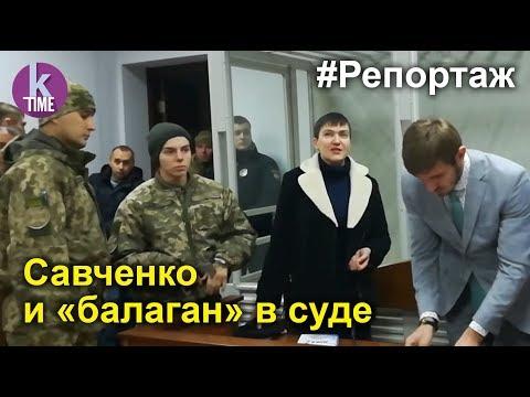 Савченко о Сенцове: