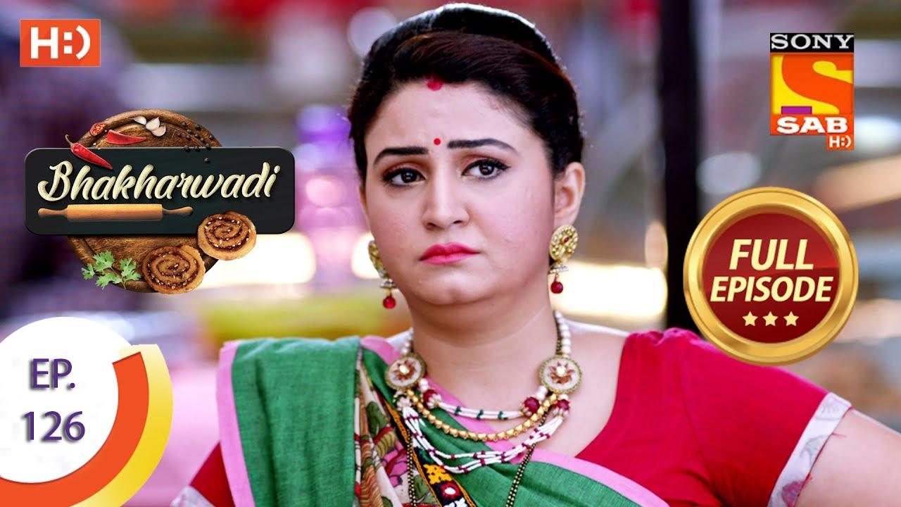 Bhakharwadi - Ep 126 - Full Episode - 5th August, 2019