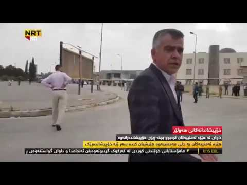 Footage shows individual in plain clothes attack Kurdish female protester in Erbil