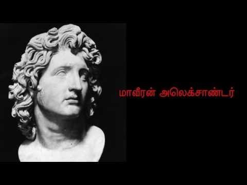 02-07-2016 தினம் ஒரு சிந்தனை - 24 | செந்தமிழன் சீமான்