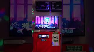 씨잼- 포커페이스 노래방 커버