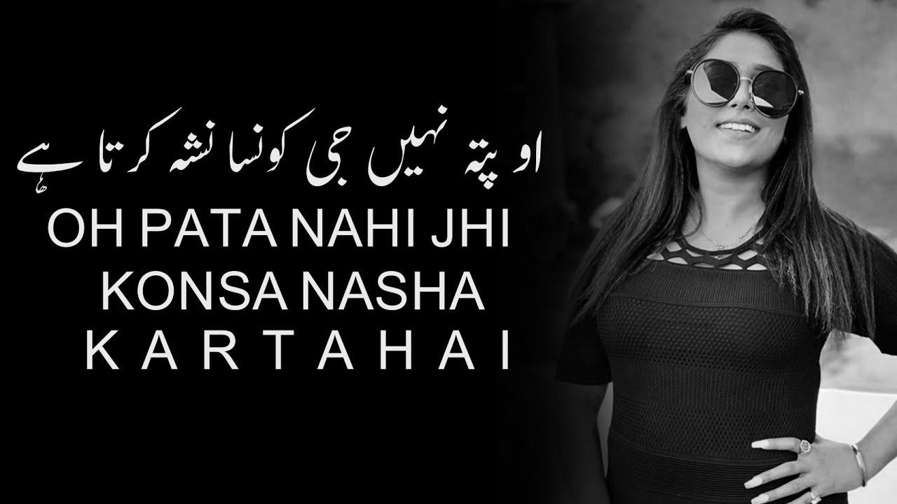 Download Titliyan (LYRICS)-Afsana Khan   Harddy Sandhu   Sargun Mehta   Jaani   SHOOZIILYRICS