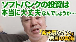レジェンド・オブ・ザ・シ-カ- シーズン2 第22話