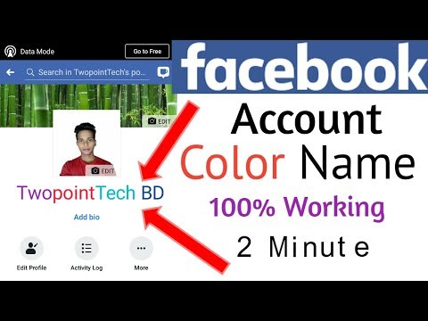 How To Change Facebook Profile Name Color? 100 Working By Two Point Tech