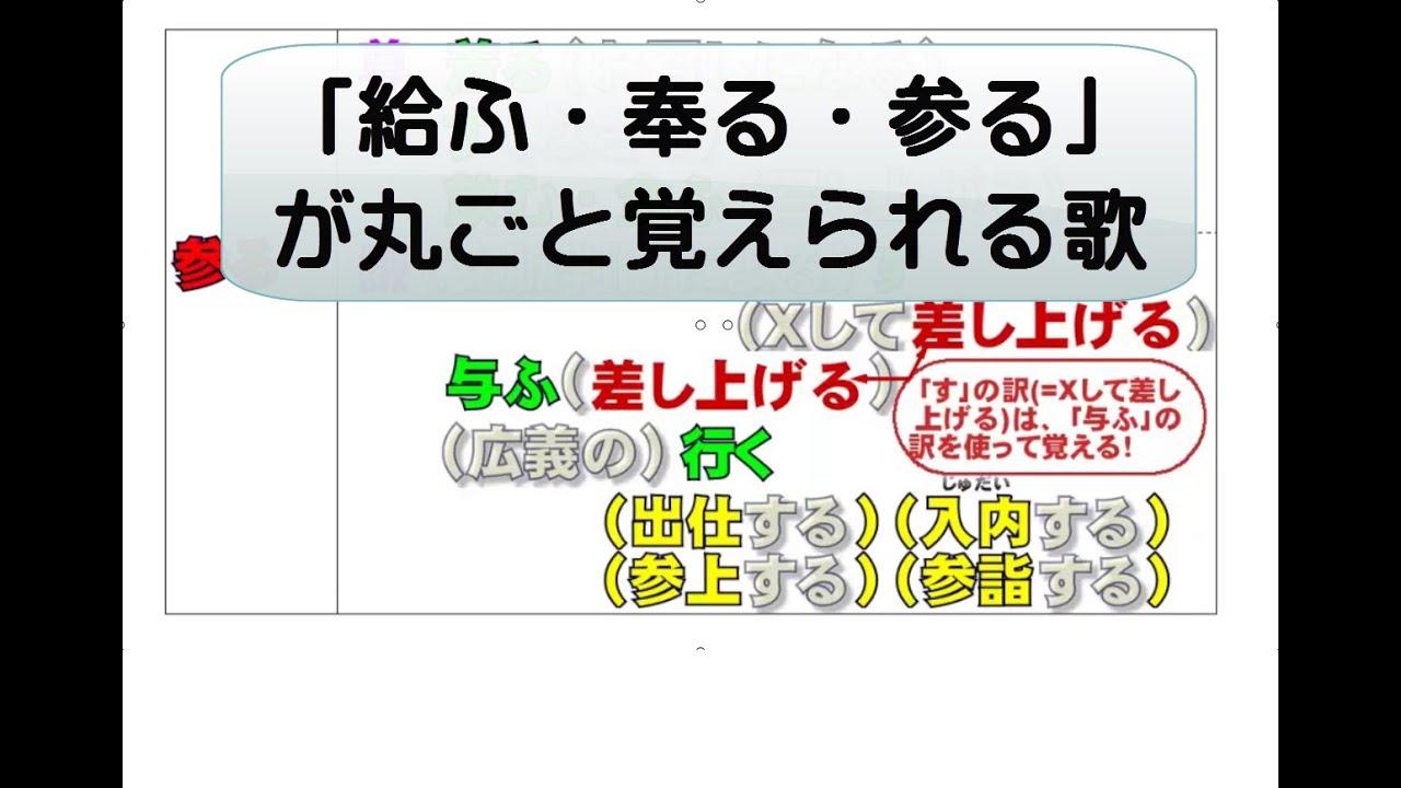 ユニーク古典 敬語 覚え方 - Origami Pedia   折り紙 ペディアHD品質