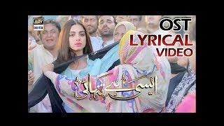Writer: mohsin ali director: badar mehmood cast: nadia khan, as kinza sonia hussain, pakeeza sami hamza saba hameed, shehryar zaidi, seemi pasha,...