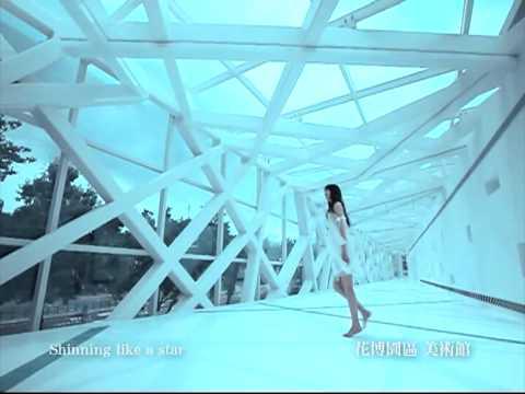 Taipei  Flora Expo 2010 ,Lin Chi-ling ,The power of beauty MV,花博-林志玲-美麗的力量