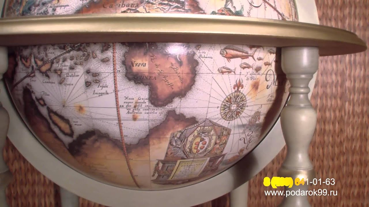 Мини-бары глобус настольные и напольные. Интернет-магазины, где купить настольный или напольный глобус-бар.