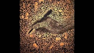 ABDAL / Kul Olayım Kalem Tutan Eller