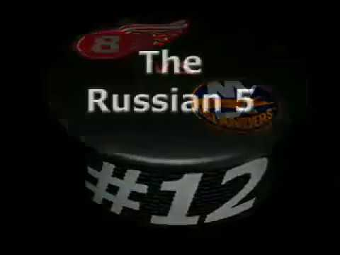 Russian Five destroys Islanders defense and scores (1995)