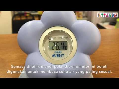 Philips Avent Digital Bath & Room Thermometer