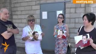 Передачка для Ермека Нарымбаева
