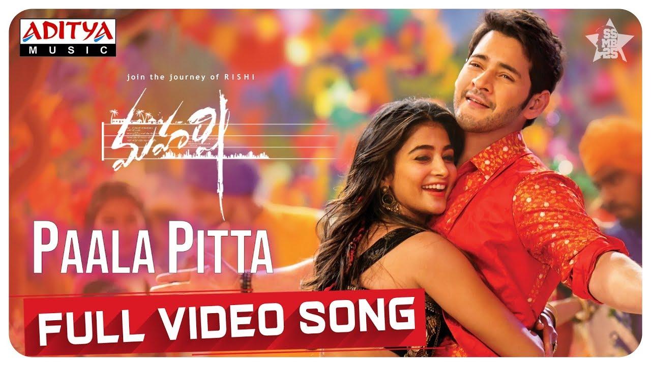 Download Paala Pitta Full Video Song     Maharshi Songs    MaheshBabu, PoojaHegde    VamshiPaidipally