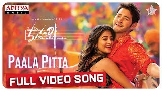 Paala Pitta Full Video Song   Maharshi Songs  Maheshbabu Poojahegde  Vamshipaidipally