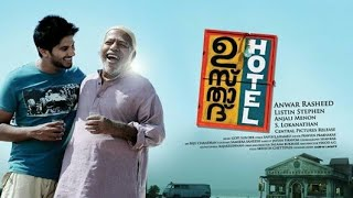 ഉസ്താദ് ഹോട്ടൽ(2012) malayalam blockbuster hit full movie  | Dulquer | Thilakan | Anwar Rasheed